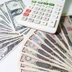 海外FXの円建て口座とドル建て口座どちらがお得?