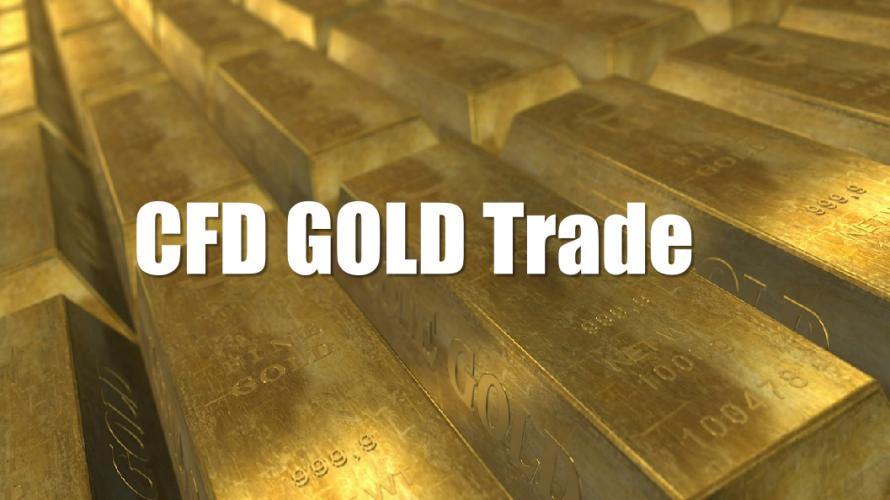 さらに上昇が期待されるゴールドの海外FX・CFDでの取引法について