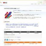 GemForexの最新入出金方法【2019年10月時点】